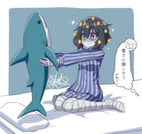 水野さんとサメさん