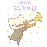 ジャズの日