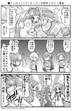 ●HUGっと!プリキュア一年間ありがとう漫画