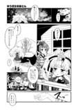 「ゆうぎりお母さん」01