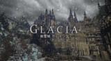 【Minecraft】 Glacia
