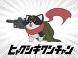 【ドルフロ】ひゃく式わんちゃん