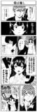 剣ちゃん~複雑な家庭事情~⑰「母は強し」