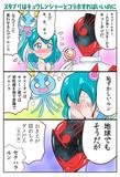 スタプリ×キュウレンジャー