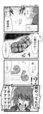 【グラブル】113章のクロッシング・レイ掘り