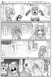 ●スター☆トゥインクルプリキュア 第11話「想像の翼を広げよう」