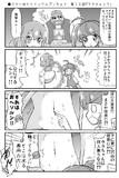 ●スター☆トゥインクルプリキュア 第12話「ララチェック」