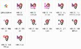【五等分の花嫁】中野二乃 マウスカーソル【五つ子生誕祭】
