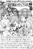 【ゾンビランドサガ】アニメージュ1等賞に感謝!!