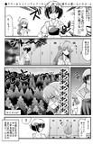 ●スター☆トゥインクルプリキュア 第16話「眉毛の濃い女の子は…」