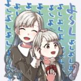 ジョジョ立ち久川姉妹 その2 「よ~しよしよしよしよしよしよしよしよしよしよしよよしよしよしよし