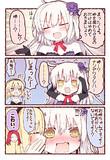 『お姉ちゃんですよ~❤』