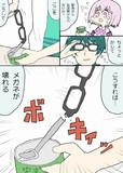 缶詰が開けられない新条アカネちゃんと内海君