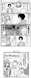 ●スター☆トゥインクルプリキュア 第18話「好きなものは好き!」