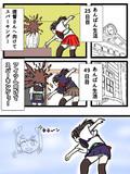 瑞鶴「スパーキングぅぅぅ!」