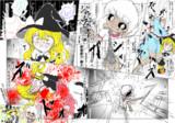 戎瓔花ちゃんの『完全試合(パーフェクトゲーム)』【東方鬼形獣×進撃の巨人】