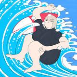 サーフィンするエリカ