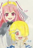 2人の天使 アク&ルナ