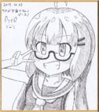 【ボールペン】ウナピース
