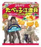 ユウバリ   たべっ子江渡貝   バター味&ハニーバター味