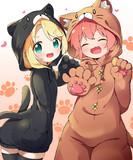 にゃー姉!