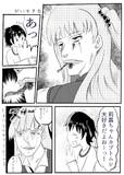 【パロ注意】だいすき☆