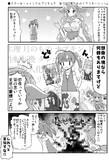 ●スター☆トゥインクルプリキュア 第32話「僕たちのイマジネーション」