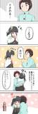 自覚なしの炭治郎と自覚ありのカナヲちゃん2