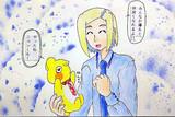 いつわりのユートピア(違