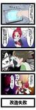 ケムリクサ4コマ漫画 その20
