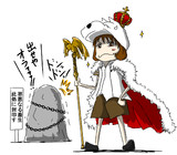 【日本シリーズ】平成の王者、令和にても最強【三連覇】