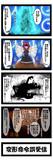ケムリクサ4コマ漫画 その21