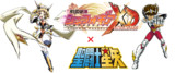 戦姫絶唱シンフォギアXDと聖闘士星矢のコラボ