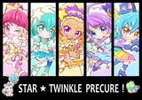 STAR☆TWINKLE!