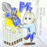 カザミピピック②