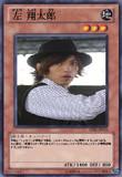 仮面ライダーW オリカシリーズ 左翔太郎
