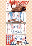 子猫がいきなりステーキを食わされる漫画